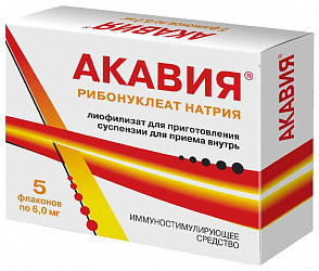 Акавия капсулы 150мг 20 шт. вектор-медика