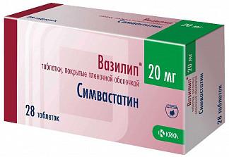 Вазилип 20мг 28 шт. таблетки покрытые пленочной оболочкой крка, д.д., ново место