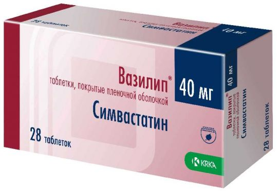 Вазилип 40мг 28 шт. таблетки покрытые пленочной оболочкой, фото №1