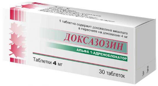 Доксазозин 4мг 30 шт. таблетки, фото №1