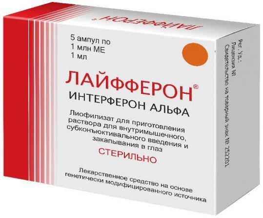 Лайфферон 1млн.ед 5 шт. лиофилизат для приготовления раствора для в/м, субконъюнктивального введения и закапывания в глаз вектор-медика, фото №1