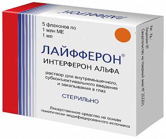 Лайфферон 1млн.ед 5 шт. раствор для в/м, субконъюнктивального введения и закапывания в глаз вектор-медика