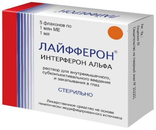 Лайфферон 1млн.ед 5 шт. раствор для в/м, субконъюнктивального введения и закапывания в глаз вектор-медика, фото №1