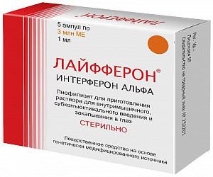 Лайфферон 3млн.ед 5 шт. лиофилизат для приготовления раствора для в/м, субконъюнктивального введения и закапывания в глаз вектор-медика