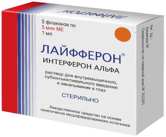 Лайфферон 5млн.ед 5 шт. раствор для в/м, субконъюнктивального введения и закапывания в глаз вектор-медика, фото №1