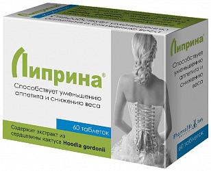 Липрина таблетки 900мг 60 шт. pharmalife researci