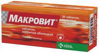 Макровит 30 шт. таблетки покрытые оболочкой