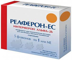 Реаферон-ес 1млн.ме 5 шт. лиофилизат для приготовления раствора для инъекций и местного применения вектор-медика
