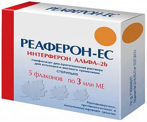 Реаферон-ес 3млн.ме 5 шт. лиофилизат для приготовления раствора для инъекций и местного применения вектор-медика