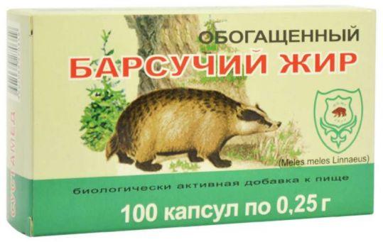 Сустамед барсучий жир обогащенный капсулы 0,25г 100 шт., фото №1