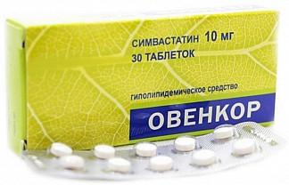 Овенкор 10мг 30 шт. таблетки покрытые оболочкой
