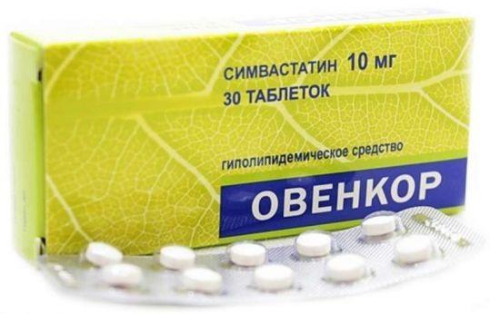 Овенкор 10мг 30 шт. таблетки покрытые оболочкой, фото №1