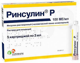 Ринсулин р 100ме/мл 3мл 5 шт. раствор для инъекций картридж