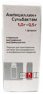 Ампициллин+сульбактам 1г+500мг 1 шт. порошок для приготовления раствора для внутривенного и внутримышечного введения с растворителем