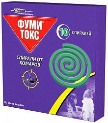 Фумитокс спирали от комаров №10