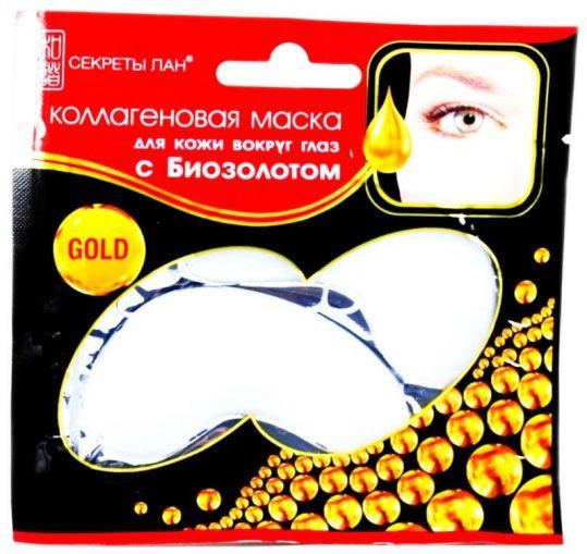 Секреты лан tm mond'sub коллагеновая маска вокруг глаз с биозолотом белая 8г, фото №1