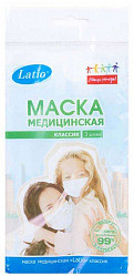 Латио классик маска медицинская на резинке 3 шт. в инд. упаковка кит