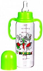 Бусинка бутылочка с ручками с силиконовой соской арт.1103 250мл гуангжоу холдинг синок ай