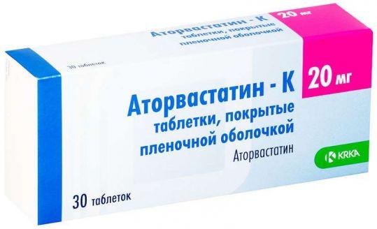 Аторвастатин-к 20мг 30 шт. таблетки покрытые пленочной оболочкой, фото №1
