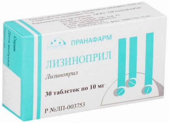 Лизиноприл 10мг 30 шт. таблетки пранафарм, фото №1