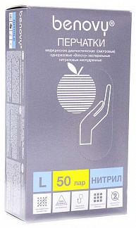 Бенови перчатки диагностические нитриловые нестерильные неопудренные текстурированные размер l 50 шт. пар