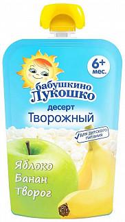 Бабушкино лукошко десерт творожный яблоко/банан/творог 6+ 90г
