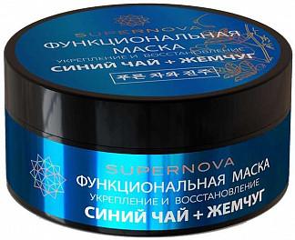 Супернова маска для волос укрепление и восстановление синий чай/жемчуг 180мл