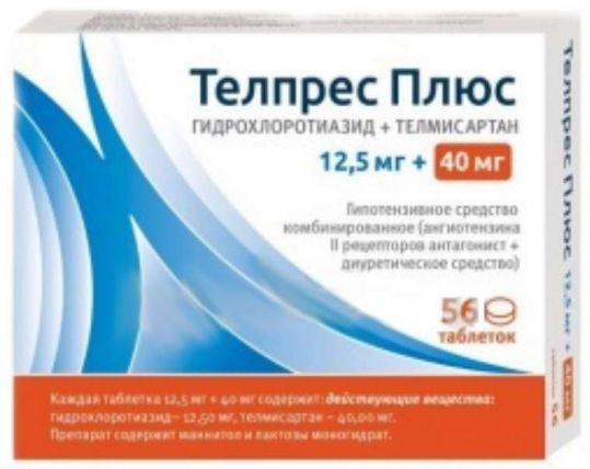 Телпрес плюс 40мг+12,5мг 56 шт. таблетки, фото №1