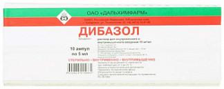 Дибазол 10мг/мл 5мл 10 шт. раствор для внутривенного и внутримышечного введения дальхимфарм