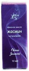 Масло эфирное жасмин 10мл