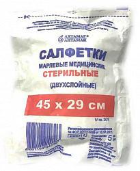Салфетки стерильные марлевые двухслойные 45х29см 5 шт.
