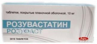 Розуфаст 10мг 30 шт. таблетки покрытые пленочной оболочкой
