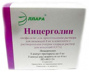 Ницерголин 4мл 5 шт. лиофилизат для приготовления раствора для инъекций