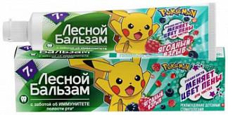 Лесной бальзам зубная паста детская ягодный взрыв покемон 7+ 50мл