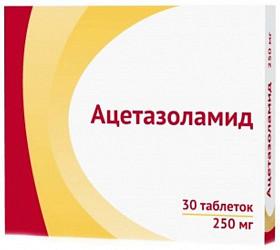 Ацетазоламид 250мг 30 шт. таблетки