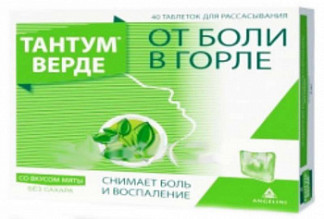 Тантум верде 3мг 40 шт. таблетки для рассасывания со вкусом мяты