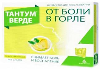 Тантум верде 3мг 40 шт. таблетки для рассасывания со вкусом лимона