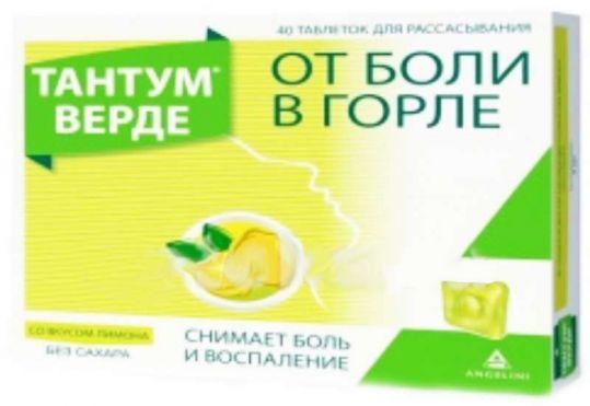 Тантум верде 3мг 40 шт. таблетки для рассасывания со вкусом лимона, фото №1