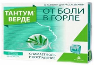 Тантум верде 3мг 40 шт. таблетки для рассасывания со вкусом эвкалипта