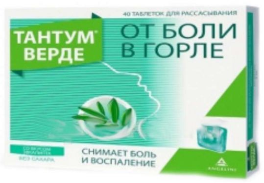 Тантум верде 3мг 40 шт. таблетки для рассасывания со вкусом эвкалипта, фото №1
