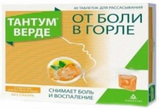 Тантум верде 3мг 40 шт. таблетки для рассасывания со вкусом апельсина и меда