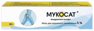 Мукосат 5% 30г мазь для наружного применения диамед-фарма