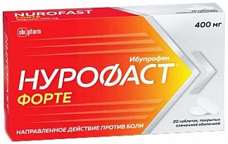 Нурофаст форте 400мг 20 шт. таблетки покрытые пленочной оболочкой