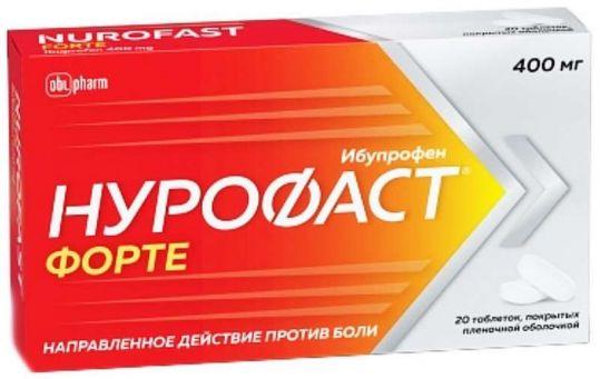 Нурофаст форте 400мг 20 шт. таблетки покрытые пленочной оболочкой, фото №1