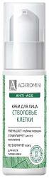 Ахромин анти-эйдж крем для лица со стволовыми клетками яблока 50мл