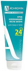 Ахромин сан-блокинг крем для лица/тела освежающий после загара 250мл
