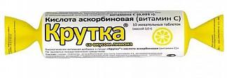 Аскорбиновая кислота таблетки лимон бад 10 шт. крутка