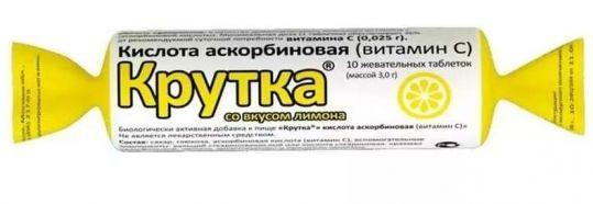 Аскорбиновая кислота таблетки лимон бад 10 шт. крутка, фото №1