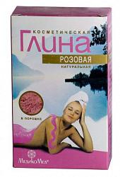 Глина косметическая розовая 100г