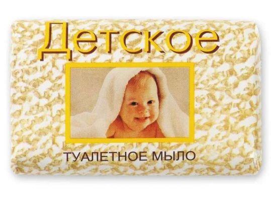 Мыло детское туалетное в обертке 100г, фото №1